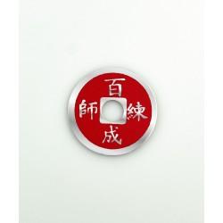 Pièce Chinoise  Jumbo