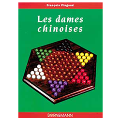 Les dames chinoises