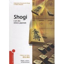 Shogi : L'art des échecs japonais